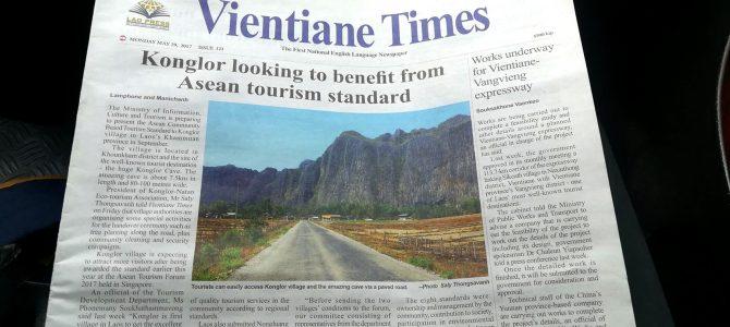 Article dans le Vientiane Times