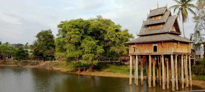 Recherche volontaire pour service civique international au Laos