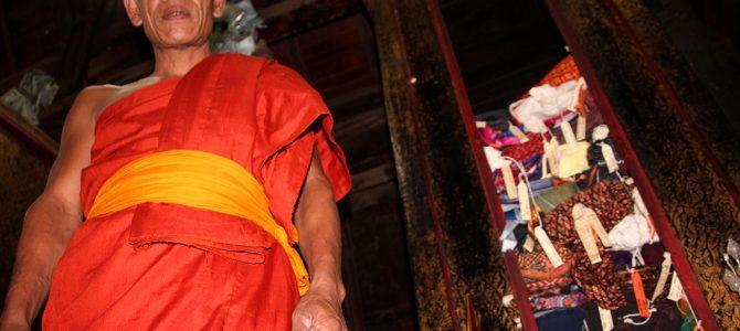 >> Mission de 3 mois au Laos <<